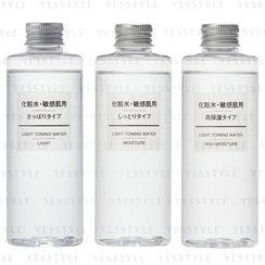 MUJI - Sensitive Skin Light Toning Water 200ml - 2 Types