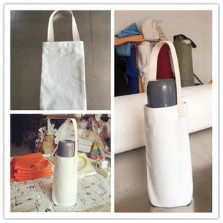 Cloud Forest - 純色帆布水瓶袋