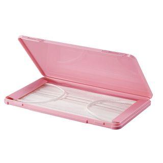 HALAHOME - Surgical Mask Storage Box