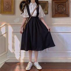 Miss Bearie - Elbow-Sleeve Frill Trim Shirt / Midi A-Line Suspender Skirt