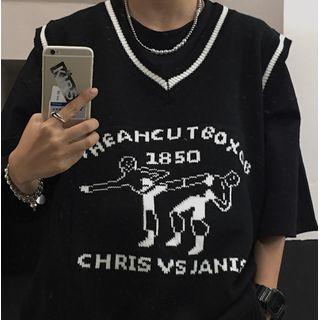 Banash - Printed Knit Vest
