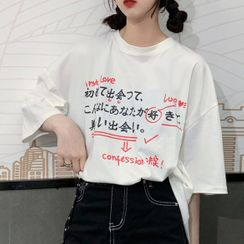 Tiny Times - Printed Elbow-Sleeve T-Shirt