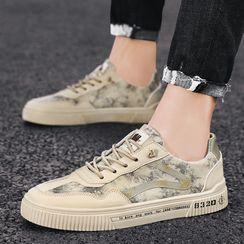 Lion Tips(ライオンティップス) - Tie-Dyed Sneakers
