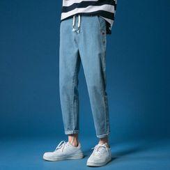 Meiki - Drawstring Harem Jeans