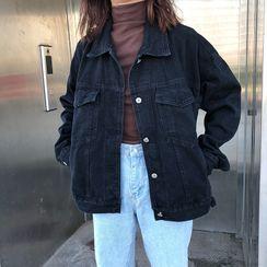 Denim Fever - Buttoned Denim Jacket