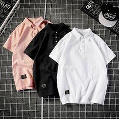 KimKlose - Elbow-Sleeve Plain Polo Shirt