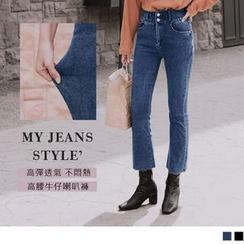 OrangeBear - High Waist Washed Ripped Skinny Jeans