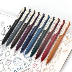 Setaria - Color Pen