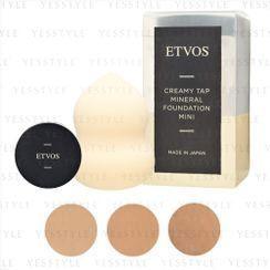 ETVOS - 奶油質感輕拍礦物粉餅 SPF 42 PA+++ 2.5g - 3 款