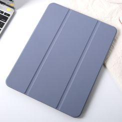 Quivier(キビエル) - Plain iPad Case with Stylus Holder