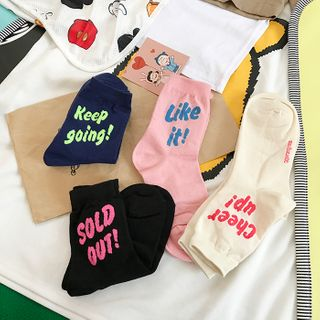 Small Planet - Lettering Socks / Set