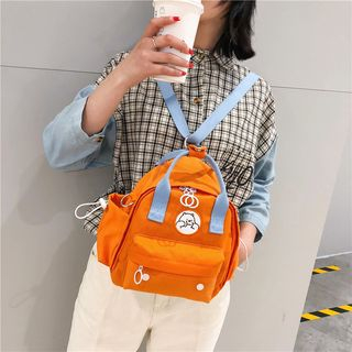velveTEEN - Embroidered Two-Way Canvas Backpack