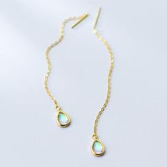A'ROCH - 925 Sterling Silver Droplet Bead Pendant Necklace