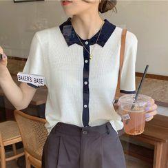 Pina Colada - Short-Sleeve Button-Up Knit Top