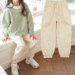 Hobab(ホバブ) - Kids Washed Harem Jeans