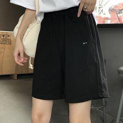 Edise - 及膝字母短裤