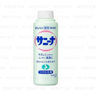Kao - Sanina Toilet Paper Cleaner For Buttocks Refill