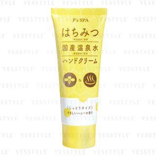 Cosme Station - P's SPA Honey Hand Cream