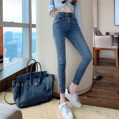 KARLY - High-Waist Skinny Jeans