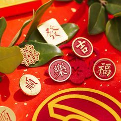 Monez - Chinese Words Brooch (various designs)