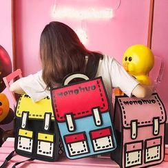 Yunikon - Printed Backpack