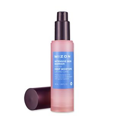 MIZON - Intensive Skin Barrier Serum 50ml