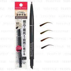 ISEHAN - Kiss Me Ferme Quick Eyebrow Pencil EX - 5 Types