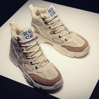 Solejoy - Athletic Sneakers