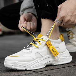 Viffara - Platform Lace Up Sneakers