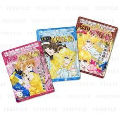 Creer Beaute - Rose Of Versailles Face Mask 7 pcs - 3 Types