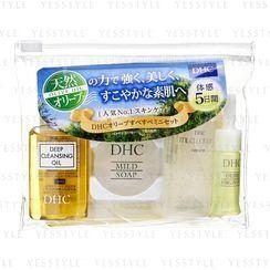 DHC - Olive Face Care Travel Set