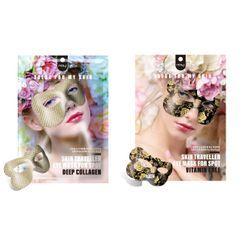 no:hj - Skin Traveller Eye Mask For Spot - 2 Types