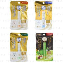 Rohto Mentholatum - Melty Cream Lip SPF 25 PA+++ - 4 Types
