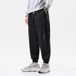 Aamon - Lettering Cropped Harem Pants