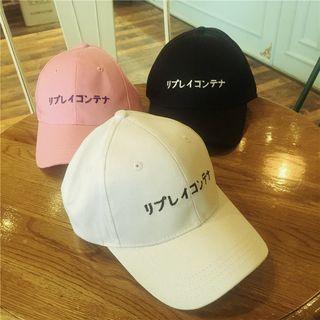 Pompabee - 字母刺绣棒球帽