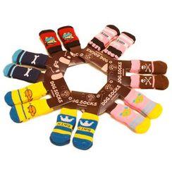 IKR - Printed Pet Socks (various designs)