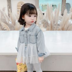 Ohori - Kids Mesh Trim Denim Jacket