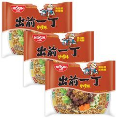 Nissin - Demae Iccho Classic Series Satay Flavour (3 packs)