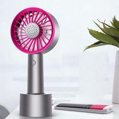 Cloud Forest - Rechargeable Fan