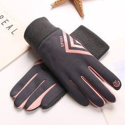 Alaysia - Touchscreen Gloves