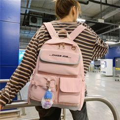 MUSIS - Letter Embroidered Nylon Backpack