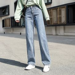 Denimot - High-Waist Straight-Leg Jeans