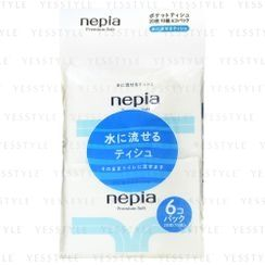 Nepia - Premium Soft Pocket Tissue Papers