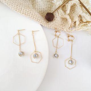 Isle of Green - Asymmetric Marble Ball Dangly Earrings/Clip-on Earrings