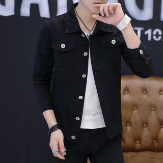 Kunji - Denim Jacket