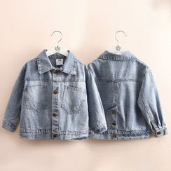 Seashells Kids - Kids Button Denim Jacket