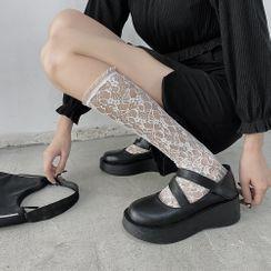 Queen Zoo - Platform Wedge Heel Sandals