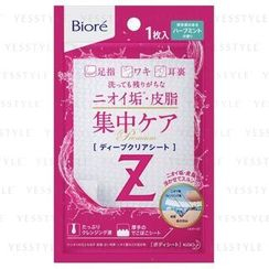 Kao 花王 - Biore Deodorant Z Deep Clear Sheet 1 pc