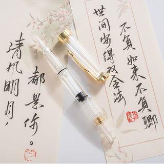 Banmi(バンミ) - Transparent Calligraphy Brush Pen