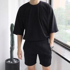 Real Boy - T-shirt à manches courtes et col rond